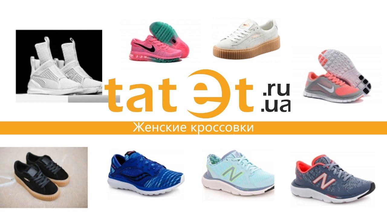 Лучшие модели женских ярких кроссовок nike ✓. Только оригинальные вещи от лучших мировых брендов. Быстрая доставка по москве и россии ⚑.