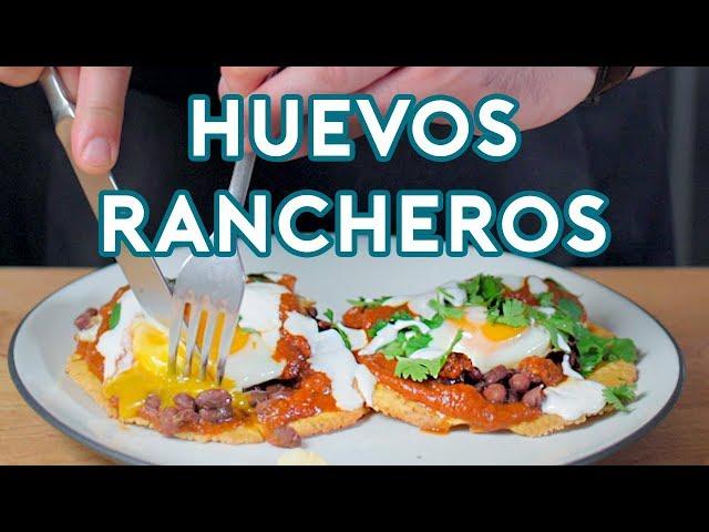 Binging with Babish: Huevos Rancheros from Breaking Bad