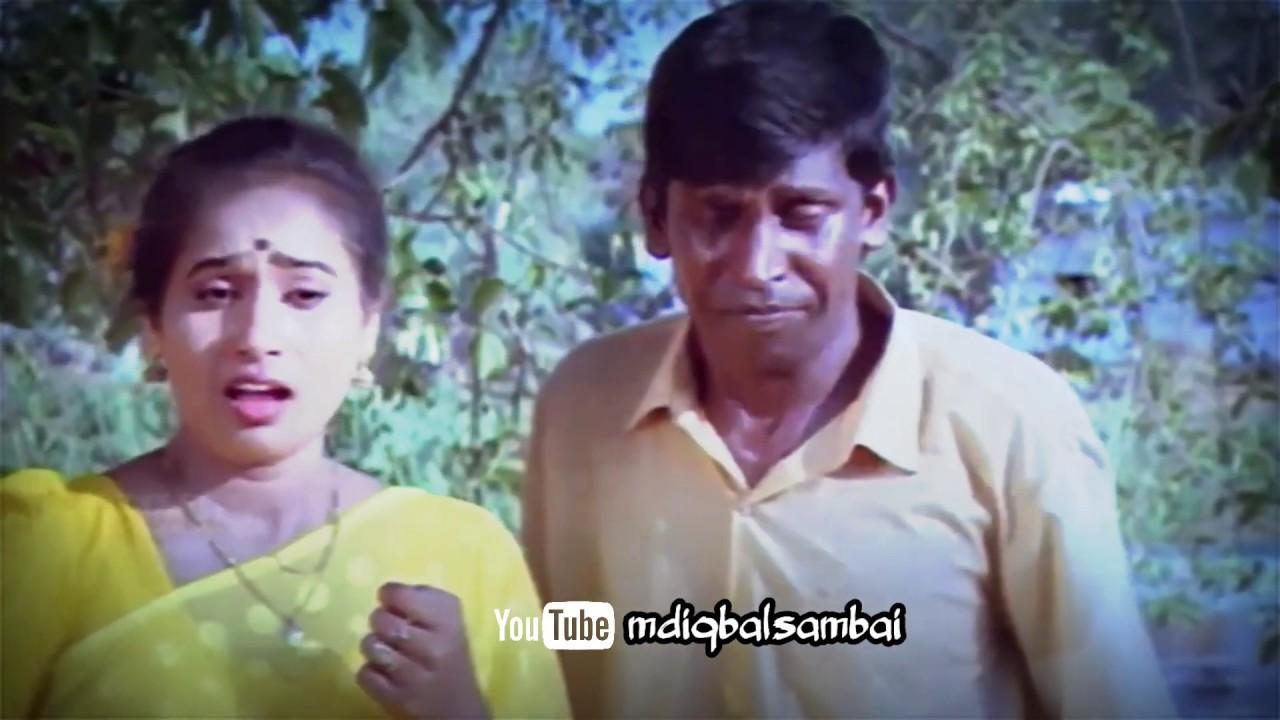 Download Tamil Vadivelu Teacher Love Failure Whatsapp Status