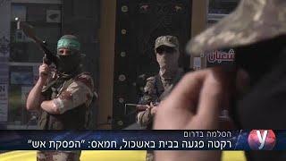 ישראל זיו אולפן הסלמה בדרום דרום עוטף עזה רצועה רקטות תקיפות