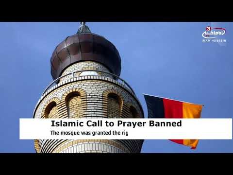 German mosque is ordered to stop broadcasting call to prayer