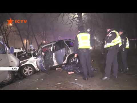 Шалена молодь влаштувала криваву ДТП на Борщагівці