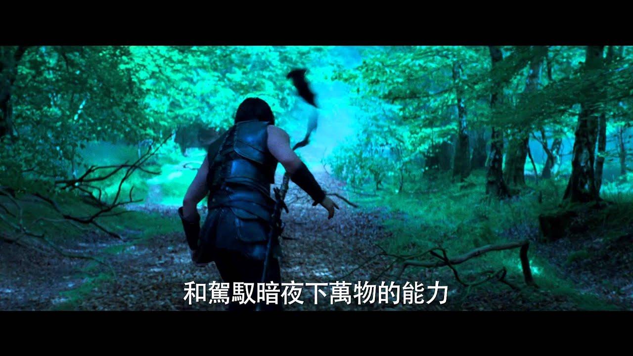 【德古拉:永咒傳奇】磅礡預告-10月9日 IMAX版同步上映