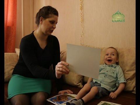 Скорая социальная помощь –  Назарова Варя