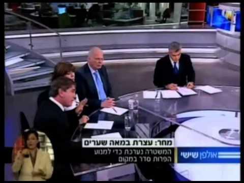 Primeiro-ministro De Israel Demite Os Ministros Das Finanças E Da Justiça