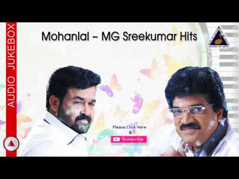 Mohanlal MG Sreekumar Hits |  Latest Collections | Malayalam Film Songs |Evergreen Songs 2017
