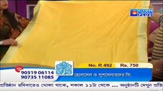 ADI INDIAN SILK HOUSE  CTVN Programme on May 18, 2019 at 7:30 PM