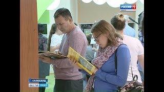 Чипы вместо формуляров, или чем ещё Национальная библиотека Ямала удивит новых читателей?
