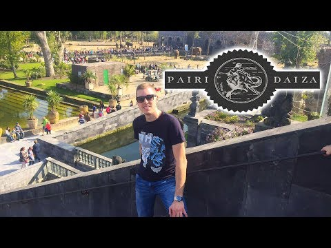 VISITE DE PAIRI DAIZA (Zoo/Belgique)