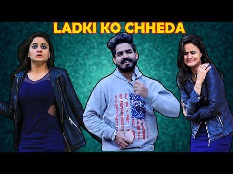 LADKI CHHEDNA PADA MEHNGA || Funny Videos || The Rahul Sharma- YouTube