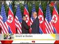 DNA analysis of Trump-Kim friendship