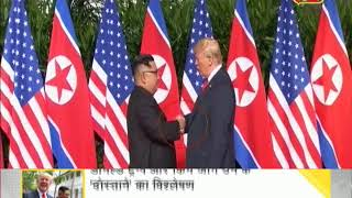 DNA analysis of Trump-Kim friendship