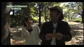 2010/11月第1週放送 starcat ch) 鉄崎幹人さんと未来さんが、名古屋近郊...