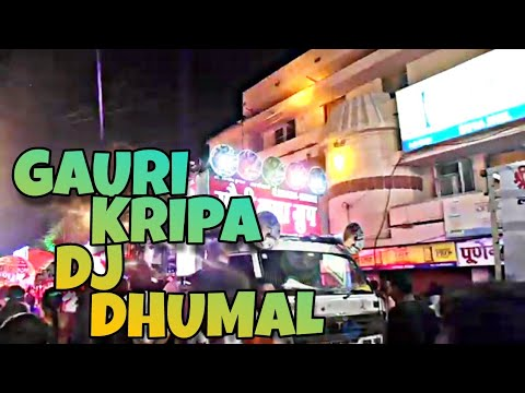 BHAR DO JHOLI BY GAURI KRIPA DJ DHUMAL GROUP