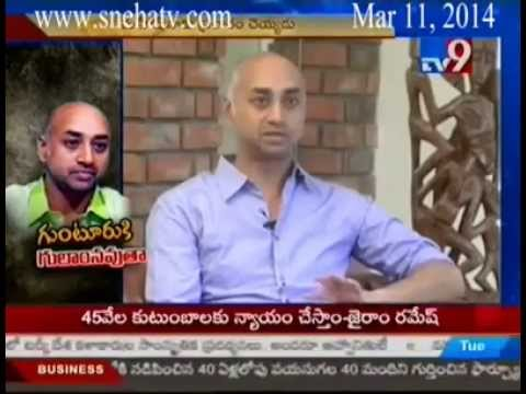 Jayadev Galla One on One Interview with TV9