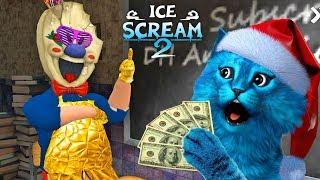 🍦 БОГАТЫЙ МОРОЖЕНЩИК РОД Ice Scream Episode 2 Rich Mod ДЕЛАЮ КОНЦОВКУ ПРОТИВ ПРОДАВЦА МОРОЖЕННОГО