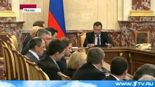 Медведев предложил создать оффшор на Дальнем Востоке(, 2013-03-21T19:17:05.000Z)