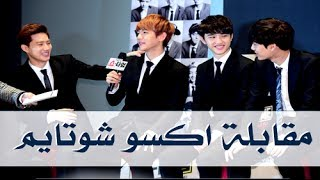 EXO questions each other - [Arabic sub]