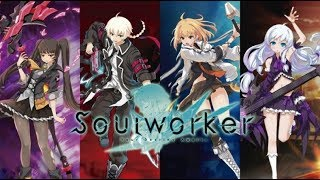 Playing Soulworker Free to play Anime action MMO / Soul Worker Gameplay live stream🔴 join guild