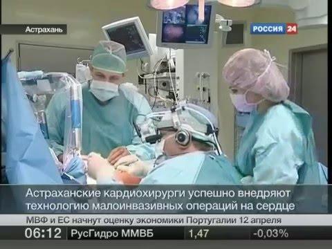 Астраханские медики научились видеть сердце изнутри