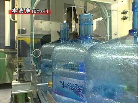 緑茶飲料の製造工程 | Doovi