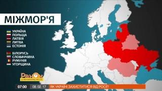 Междуморье может стать для Украины альтернативой НАТО