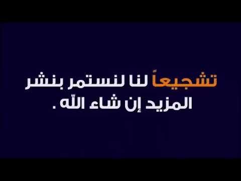 اهداف مبارة ليفربول والسيتي. 3- 1 وتالق الفرعون محمد صلاح