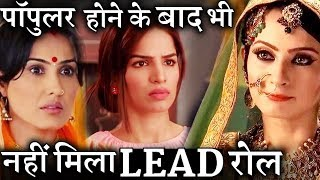 TV Popular Actress who never Played LEAD in TV Serials