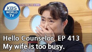 My wife is too busy working and fangirling. [Hello Counselor/ENG, THA/2019.05.20]