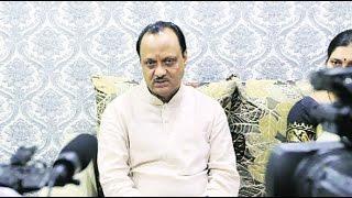 Ajit Pawar Interrogated For 6 Hours | Irrigation Scam