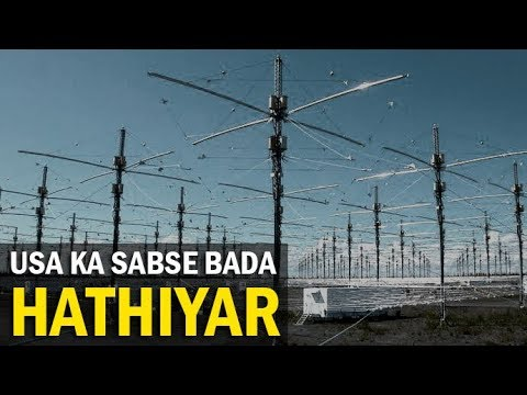 What is HAARP? (Hindi) [QnA Full] - Real Eyes