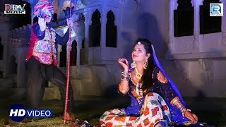 Neelu Rangili की आवाज में सुपरहिट मारवाड़ी सांग ओ जी रे दीवाना | O Ji Re Deewana | RDC Rajasthani