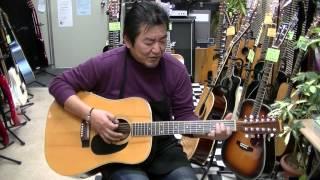 70年代ジャパンヴィンテージ YAMAKI ヤマキ F-220 12弦