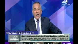 بالفيديو.. موسى: 'أى حد اسمع صوته بيتكلم عن مصالحة مع الإخوان هأقوله كلام يوجع'
