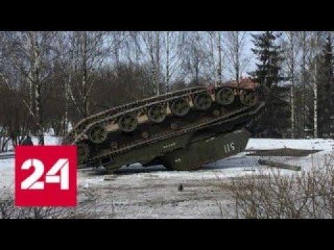 знакомства россия калининградской области