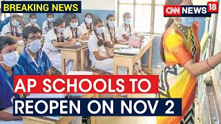 Andhra Pradesh Govt Allows Schools To Reopen From Nov 2 | CNN News18