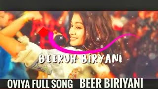 90ml-beer-biriyani-al-song-oviya-str-music-90ml-songs