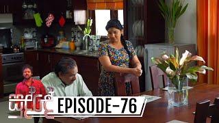 Sudde | Episode 76 - (2020-01-20) | ITN Thumbnail