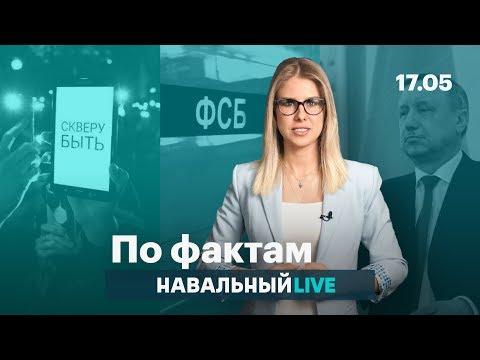 🔥 Путин и