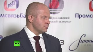 Фёдор Емельяненко отвечает на вопросы RT