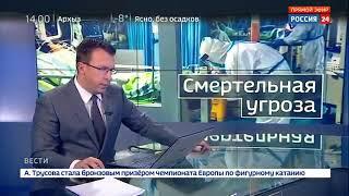 Смотреть видео Россия24#Вести#Новости  Вирус вырвался за пределы Китая: список стран пополняется - Россия 24 онлайн