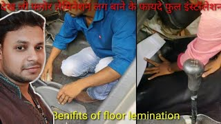 floor mat car || car floor lamination || how to install car floor carpet || alto 800 floor mat
