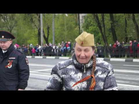 Парад Великой Победы. Домодедово 9 Мая 2017 года.