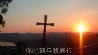 感谢天父Thank You Father (Chinese Christian song with lyrics)