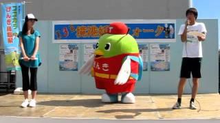 第3回 境港妖怪ウォーク 佐々木えるざも参加ウォーク体操を 平成23年9月...