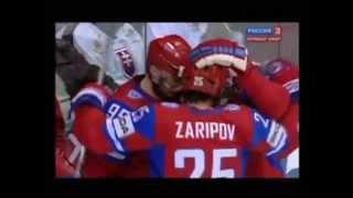 Зарипов-Зиновьев-Морозов