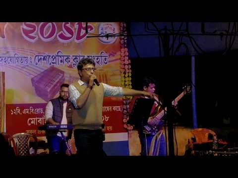 O amar boudimoni performed by Rupankar Bagchi in kolkata,nandan nagar utsav | live 2017