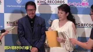 松坂慶子と浜圭介が奇跡のデュエット! デュエットソング、「哀愁の札幌...