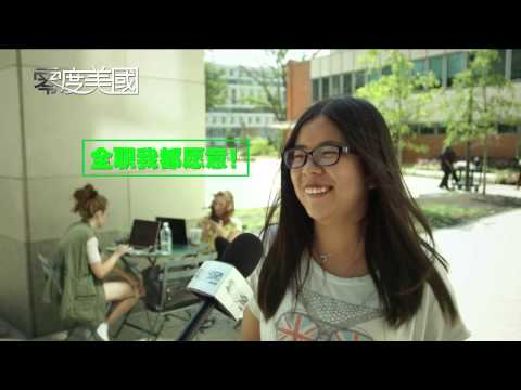 American/Chinese students, who pays your tuition/daily expense?
