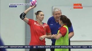 Сборная России в Нанте | Репортаж «Матч ТВ»